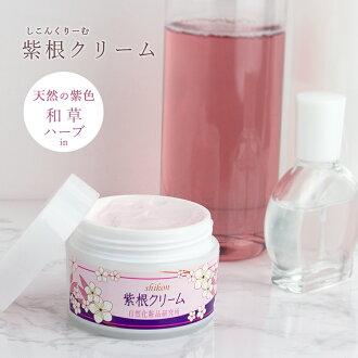 紫草药材奶油