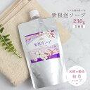 Sikon-awa-soap-p-700