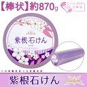 Sikon soap 870 m700x