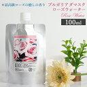 Damask rose 100r