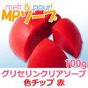甘油吉隆坡國際機場湯顏色晶片紅 100 g (MP 肥皂 / 甘油湯和自製肥皂 / 橫濱)