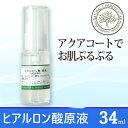 Hyal-ac-geneki-34ml