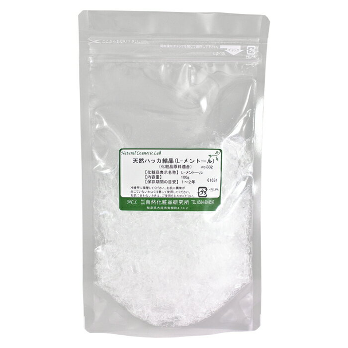 ハッカ結晶 天然 L-メントール メントールクリスタル 100g ハッカ油 ハッカ 結晶 メントール