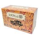 Kotara teabag 900