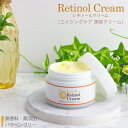 Retinol cream 35top