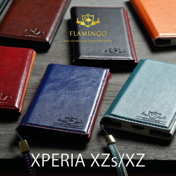 XPERIA XZs XPERIA XZ ケース 手帳型 ブランド シンプル 送料無料 XZs XZ レザーケース 手帳 ケース エクスペリア XZs XZ 手帳型 おしゃれ ブラック エックスパフォーマンス SO-01J SOV34 スマホケース FLAMINGO