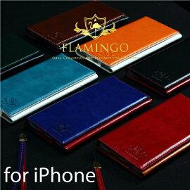 iPhone8ケースiPhone7ケース手帳型iPhone8PlusiPhone7PlusiPhone878Plus7PlusSE6s6Plus5sアイフォンスマホケースFLAMINGO