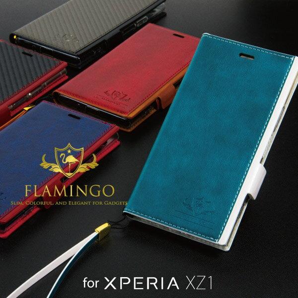 XPERIA XZ1 ケース 手帳型 xperia xz1 ケース 送料無料 手帳 エクスぺリア XZ1 手帳型 エクスぺリアXZ1 スマホケース XPERIA レザー 革 おしゃれ シンプル カラフル PU FLAMINGO