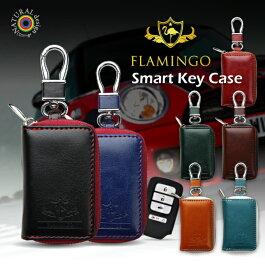 FLAMINGOSMARTKEYCASEスマートキーキーケースキーホルダー