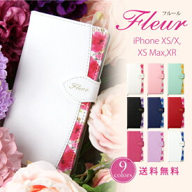 iphone xr ケース iphone xs ケース iphone xsmax iPhoneXR 手帳 iphone xr xs xsmax アイフォン 手帳型 スマホケース レディース fleur