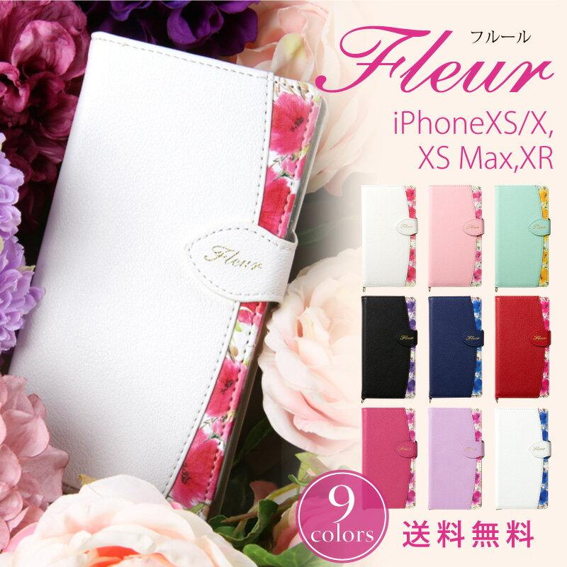 iPhoneXS iPhoneX iPhoneXSMax iPhoneXR ケース 手帳型 iphone xs x xsmax xr ケース アイフォンX 手帳 スマホケース レディース fleur