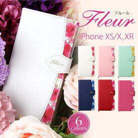 iphone xr iphone xs x ケース おしゃれ iPhoneXR iPhoneXS X 11 手帳 iphone xr アイフォン 手帳型 スマホケース レディース fleur