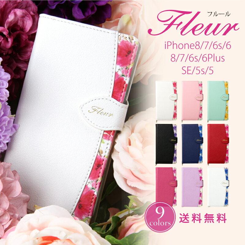 iPhone8 ケース iPhone7ケース iPhone6 ケース iPhone8plus iPhone7plus iPhone6plus iPhoneSE 手帳型 iphone 5s iPhone 6 X アイフォン8 7 5 seレディース スマホケース fleur