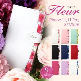 iPhone11 ケース iphone11pro iPhone8 iPhone7ケース iPhone6 6s iPhone 6 6s X アイフォン8 7 スマホケース fleur