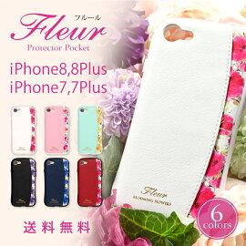 Phone8ケースiPhone7ケース背面カードiPhone8PlusiPhone7Plusアイフォン88Plus77Plusレディーススマホケースハードケースシリコン耐衝撃衝撃吸収WOWOWCMコマーシャルfleurX