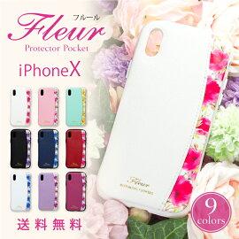 iPhonexケース背面カードiPhonexアイフォンXスマホケースハードケースシリコン耐衝撃衝撃吸収花柄ボタニカルWOWOWCMコマーシャルfleur