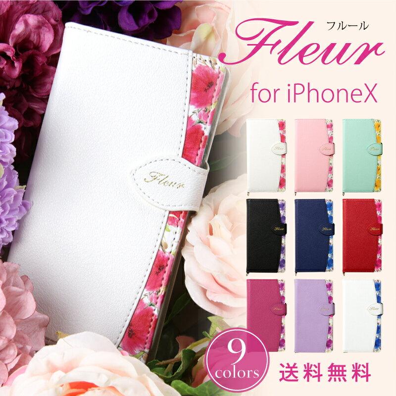 iPhoneX ケース 手帳型 iphone x ケース アイフォンX 手帳 スマホケース レディース fleur