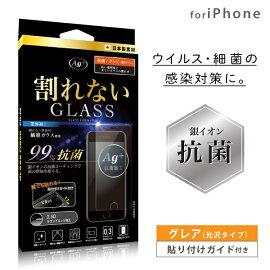 送料無料iPhoneSE(第2世代)iPhone8iPhone7iPhone6siPhone6ガラスフィルム液晶保護フィルム抗菌アイフォン繊維ガラス耐衝撃衝撃吸収透明グレア光沢割れない繊維ガラスフィルム