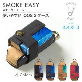 アイコス3 DUO ケース iqos3 duo ケース 収納 アイコス 3 デュオ カバー ブランド 電子たばこ SMOKEEASY STYLENATURAL