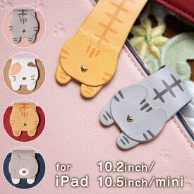 ipad ケース ipad mini5 air 2019 pro 2017 10.5 9.7 インチ 手帳型 おしゃれ スリープ 可愛い 猫 cocotte