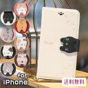 iphone xr ケース iphone xs ケース iphone8 アイフォン8 カバー iPhone xr アイフォンxr スマホケース かわいい 猫 c…