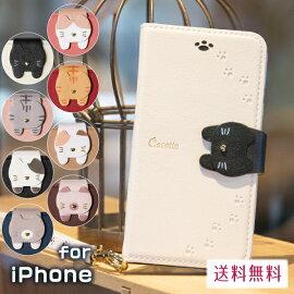 iPhonexrケースiphone8ケースアイフォンxrケースiPhoneXSスマホケースcocotte