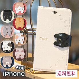 iphone11 ケース iphone xr ケース iphone11pro iphone8 アイフォン8 カバー iPhone xs 11 アイフォンxr スマホケース おしゃれ 猫 cocotte
