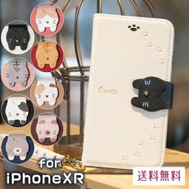 iphone xr ケース iphoneXR アイフォンXR カバー アイフォンxr スマホケース かわいい 猫 cocotte
