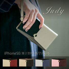 iPhoneSE第2世代ケースiPhone11ケースiPhone11Proケース手帳型iPhoneSE1111Pro876s6アイフォンスマホケースレディース送料無料ハートバイカラーツートン大人かわいいJudy