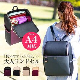 リュックレディース大容量バッグリュックサック大人リュックマザーズバッグ軽量バックパック大人可愛いカバン鞄大人かわいいNATURALdesignナチュラルデザインLily