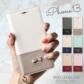 iPhone 13 ケース 手帳型 iphone 13 手帳 スマホケース iphone13 おしゃれ 大人可愛い ストラップ付き iphone ケース iphoneケース 可愛い 携帯ケース ダイアリーケース シンプル リボン アイフォン13 レディース マグダレン MAGDALEN
