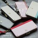 iphone12mini ケース iphone SE ケース se2 ケース 手帳型 iPhone8 ケース おしゃれ iPhone SE 12 mini 第2世代 8 7 6s 6 アイフォン スマホケース レディース ハート 大人かわいい Mary