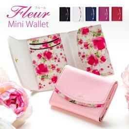 財布レディース三つ折り財布コンパクトミニ財布おしゃれ三つ折り小さい財布かわいい花柄ショートウォレットギフトプレゼントNATURALdesignFLEURMiniWallet