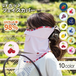 日焼け防止uvカットフェイスカバーuvフェイスガードゴルフウェアレディーステニスウェア日よけ顔紫外線対策グッズfacecover