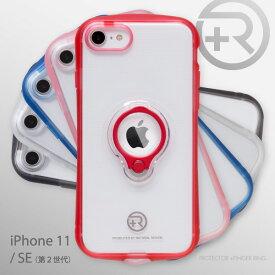 iPhone11 iPhone se ケース 透明ケース クリアケース 第2世代 iPhone 11 se2 ケース iPhonese ケース 第二世代 アイフォン 11 SE 耐衝撃 衝撃吸収 リング付き 落下防止 透明 カバー バンカーリング スマホケース +R
