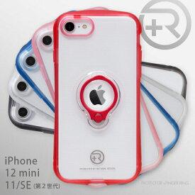 iPhone12 mini iPhone11 iPhone se ケース 透明ケース クリアケース 第2世代 iPhone 11 se2 ケース iPhonese ケース 第二世代 アイフォン 12 mini 11 SE 耐衝撃 衝撃吸収 リング付き 落下防止 透明 カバー バンカーリング スマホケース +R