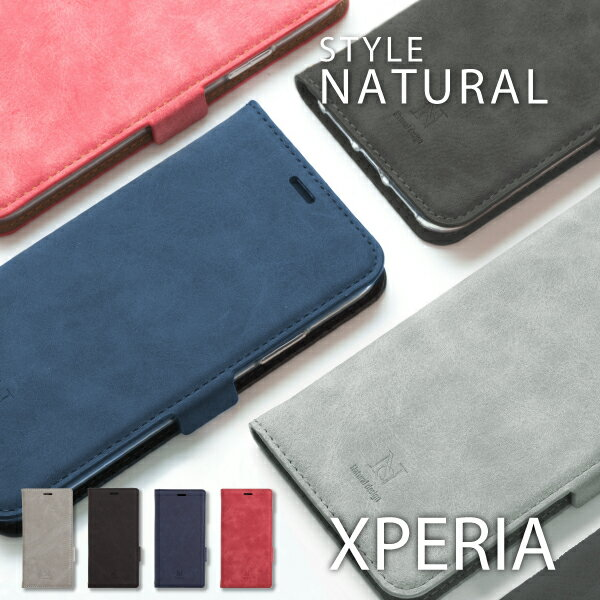 xperia xz3 ケース xperia xz2 手帳型ケース カバー 本革風 スマホケース 革 レザー STYLE NATURAL