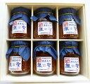 三協水産・漁吉丸の銀毛鮭 銀聖のいくら醤油漬瓶詰め木箱入りセット【送料無料】