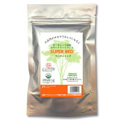 ナチュラルヘアケアオーガニックスーパーレッド100%天然植物へナ白髪染めへナカラー