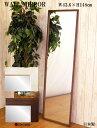 日本製 ミラー 鏡 アンティーク ウォールミラー 木製 フレーム ( 幅 43.6 奥行 2 高さ 148 cm ) 飛散防止 細枠 軽量 …