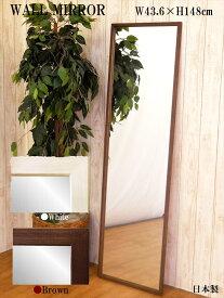 日本製 ミラー 鏡 アンティーク ウォールミラー 木製 フレーム ( 幅 43.6 奥行 2 高さ 148 cm ) 飛散防止 細枠 軽量 薄型 木枠 ウッドフレーム 姿見 全身 全身ミラー