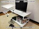 テレビ台 ロータイプ マルチ テーブル キャスター付き パソコンデスク ノートパソコンデスク キャスター付 パソコンラ…