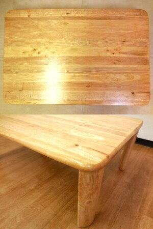 木製折れ脚テーブル折りたたみ幅90奥行60高さ32ローテーブル折れあしテーブル折たたみテーブル折脚テーブル折あしつくえ折れ足机折足ちゃぶ台おれあし座卓おりたたみセンターテーブル折り畳み折畳み折り畳折畳テーブルローテーブル木製机