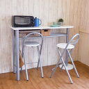 カウンターテーブル セット 約 高さ 90 cm カウンター テーブル チェア 3点 セット バーカウンター チェアー 北欧 ダイニングテーブル リビングテーブル ダイニング キッチン ハイ テーブル セット ダイニングセット 机 つくえ テーブル椅子 イス セット ホワイト 家具