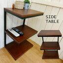 サイドテーブル 3段 アイアン 棚付 (約 幅40.5 奥行30.5 高さ62.5cm 約6.5kg パーチクルボード 天然木 突板張り ブラ…