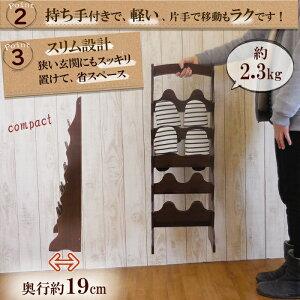 木製スリッパ立て