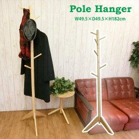木製 ポールハンガー コートハンガー フック 6個 天然木 収納 高い 高め 玄関 収納 帽子掛け カバン掛け ハンガー ラック キッズ 子供用 NH-P181