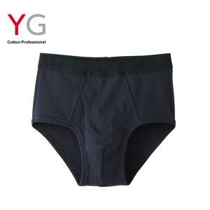 GUNZE YG 男性下着 スタンダードブリーフ 紳士 YV0030N 綿100% コットン メンズ 男性用 紳士 抗菌防臭加工 ビジネス 無地 白 黒 グレー ネービー 年間 GUNZE11 パンツ 前開き