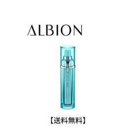 【国内正規品・送料無料】アルビオン ALBION エクラフチュール d 40ml|美容液 ECLAFUTUR うるおい しっとり 化粧品 コスメ スキンケア 女性 日本製 母の日 ギフト プレゼント