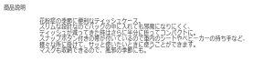 GENESジェーヌたためる携帯ティッシュケース【全国送料無料】【メール便】【ぽっきり】